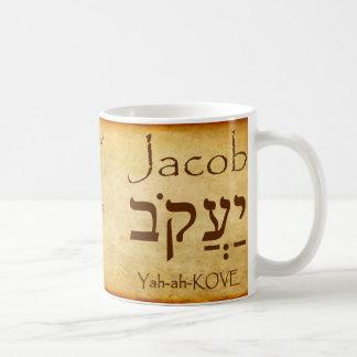 Taza conocida hebrea de JACOB