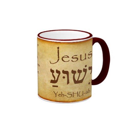 Taza conocida hebrea de JESÚS YESHUA