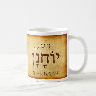 Taza conocida hebrea de JUAN