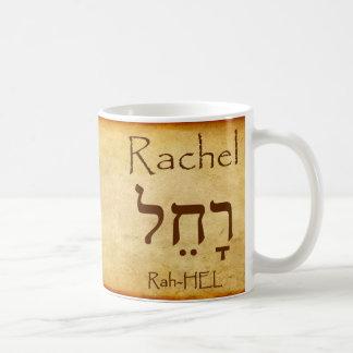Taza conocida hebrea de RAQUEL
