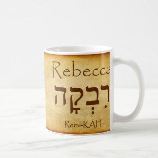 Taza conocida hebrea de REBECCA