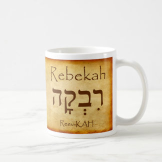Taza conocida hebrea de REBEKAH