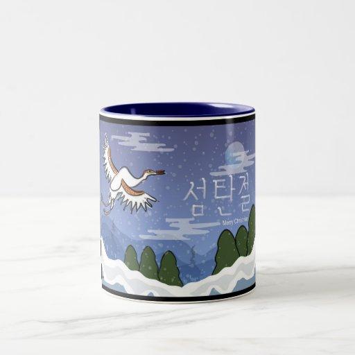 Taza coreana de la grúa del navidad