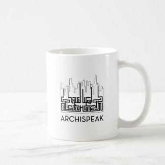 Taza de café de Archispeak