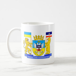 Taza de café de Carpatho-Rusyn
