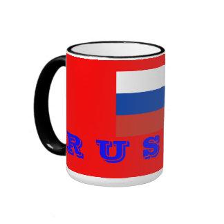 Taza de café de Rusia