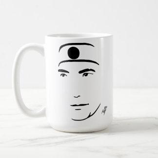 Taza de café de Yukio Mishima