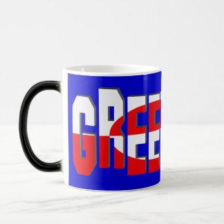 Taza de café GROENLANDESA 2