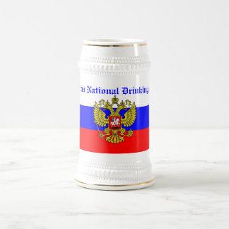 Taza de consumición del equipo del nacional ruso