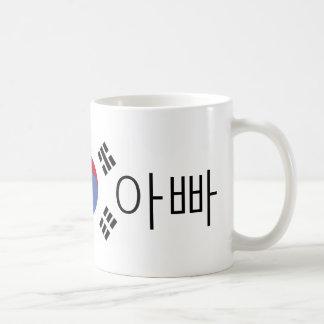 Taza de Corea del papá