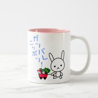 Taza de Ganbare Japón - conejo