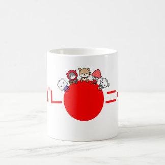 Taza de Ganbare Nipón