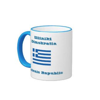 Taza de Grecia