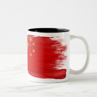 Taza de la bandera de China