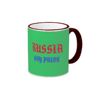 Taza de la bandera del orgullo gay de Russia*