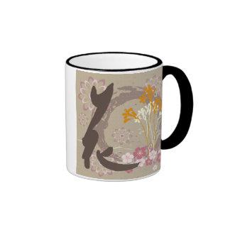 """Taza de la """"flor"""" del diseño del kanji"""