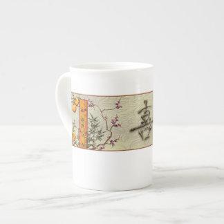 Taza de la porcelana de hueso - alegría taza de porcelana