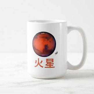Taza de Marte del kanji