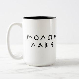 Taza de Molon Labe