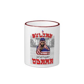 Taza de Obama del sultán