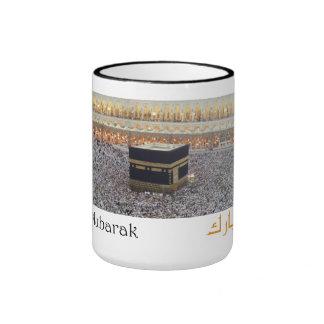 Taza de Umrah Mubarak