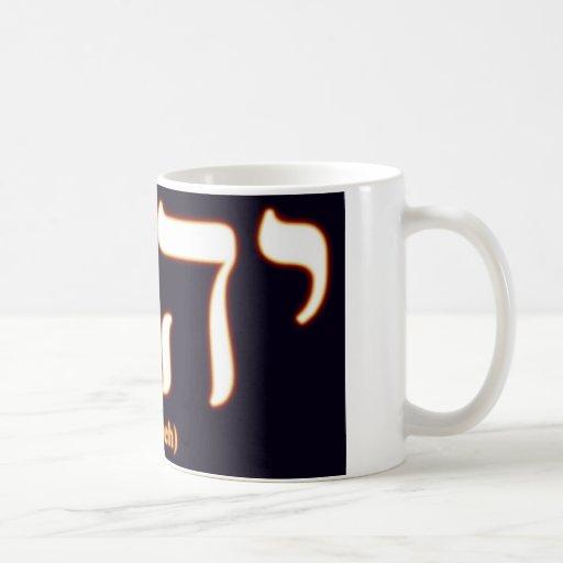 Taza de Yahweh (escrito en hebreo)
