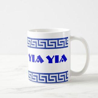 Taza de Yia Yia