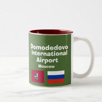 Taza del DME Moscú del aeropuerto internacional de