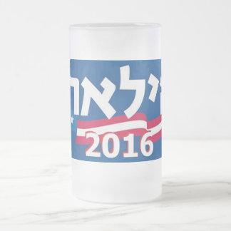 Taza del hebreo 2016 de Clinton