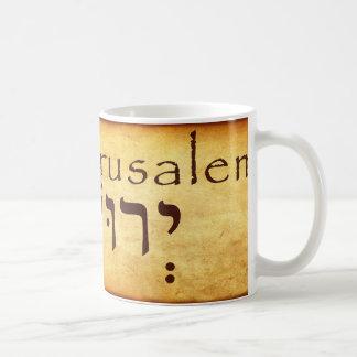 TAZA DEL HEBREO DE JERUSALÉN