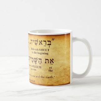 TAZA DEL HEBREO DEL 1:1 DE LA GÉNESIS