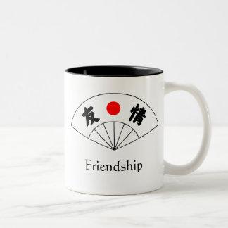 Taza del kanji de la amistad