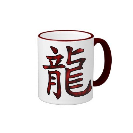 Taza del kanji del dragón