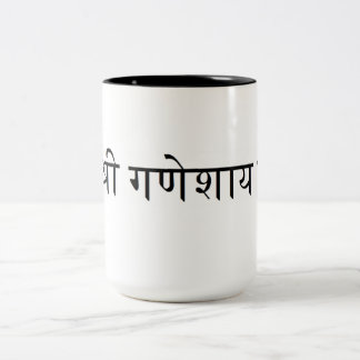Taza del mantra de Ganesha