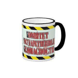Taza del personalizado del ~ de KGB CCCP