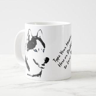 Taza enorme fornida del husky siberiano de la taza taza grande