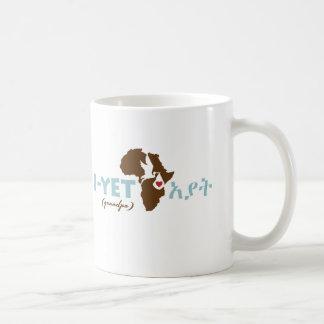 """Taza etíope de la adopción del """"abuelo"""""""