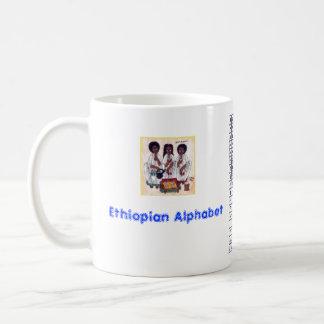 Taza etíope del alfabeto