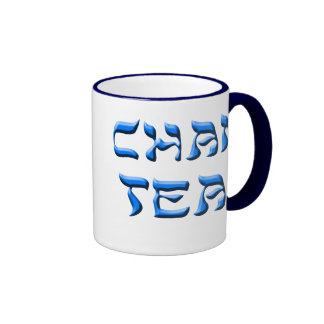 Taza grande del té de Chai