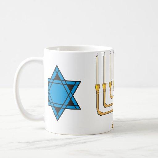 Taza hebrea del día de fiesta