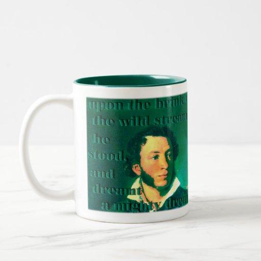 Taza ideal de Pushkin