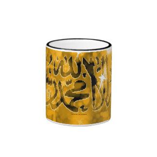 Taza islámica de Shahada Alá