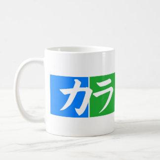 Taza japonesa de las katakanas del カラ de Kara