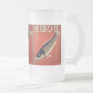 Taza japonesa de los pescados del vintage