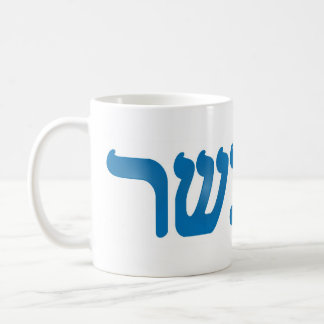Taza kosher del estilo