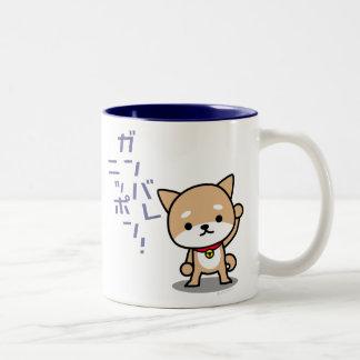 Taza - perrito - azul