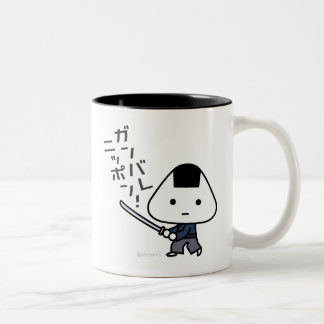 Taza - samurai de Riceball - Ganbare Japón