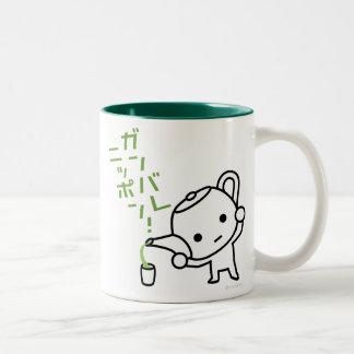 Taza - té verde - Ganbare Japón