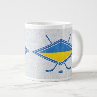 Taza ucraniana del logotipo de la bandera del taza grande
