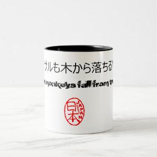 ¡Tazas del estilo de Japón con un proverbio japoné